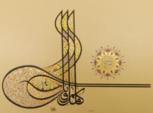 Hasan Çiçek